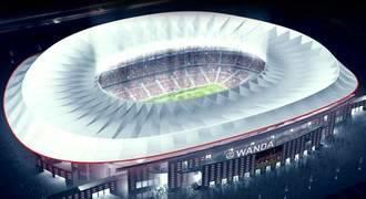 Sepa cómo se llamará el nuevo estadio del Atlético de Madrid