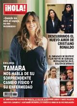 ¡HOLA! Tamara Falcó habla de su cambio físico y su enfermedad