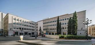 La sede del Monte de Piedad de Madrid será un hotel de lujo superior