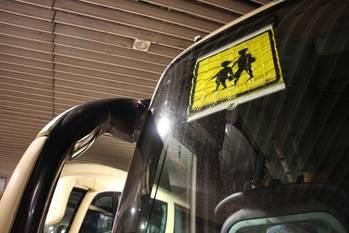 Guadalajara se suma a la Campaña de la DGT de Control de Transporte Escolar