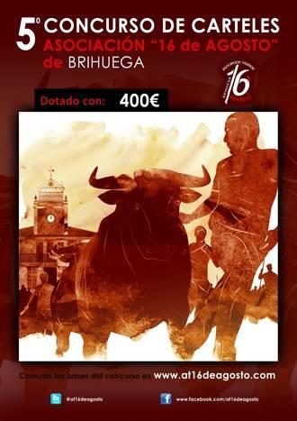 400 euros para el autor del mejor cartel anunciador del Encierro de Brihuega