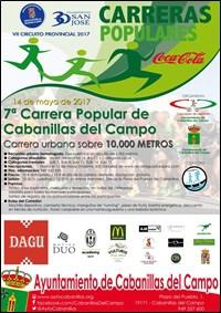 El próximo domingo se celebrará la 7ª Carrera Popular de Cabanillas, cuarta prueba del Circuito Diputación de Guadalajara
