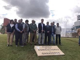 """Román: """"Es un merecido homenaje a los agricultores y ganaderos de nuestra provincia"""""""