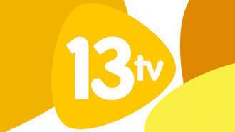 13TV ahorra costes y despide a Alfredo Urdaci y a Nieves Herrero