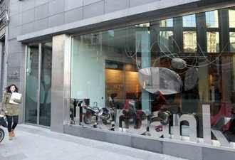 Liberbank vende su filial inmobiliaria, Mihabitans, a Haya Real Estate por 85 millones de euros