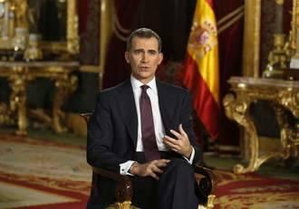 El Rey Felipe VI dirigirá un mensaje a los españoles a las 21.00 horas