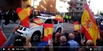 Así ha despedido Guadalajara a los guardias civiles que parten hacia Cataluña a desbaratar el referéndum independentista ilegal