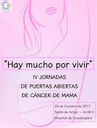 Profesionales y pacientes compartirán este jueves en Guadalajara la IV Jornada de Puertas Abiertas en torno al cáncer de mama