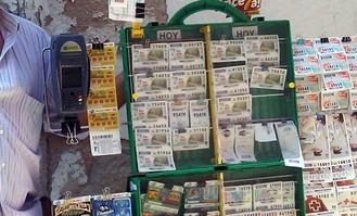 'Sueldazo' de la ONCE de 5.000 euros al mes durante 20 años, más 300.000 euros de golpe, para un vecino de Guadalajara