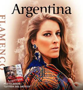 La cantaora Argentina llenará del flamenco el Buero Vallejo