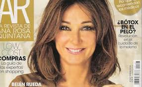 Ana Rosa Quintana cierra su revista después de 17 años