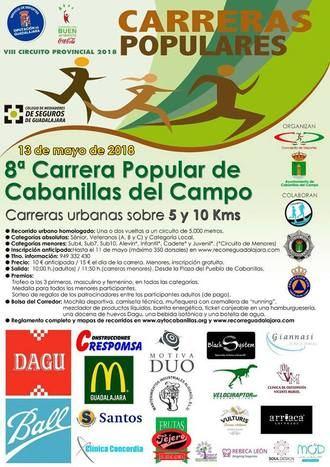 El domingo 13 se celebrará la 8ª Carrera Popular de Cabanillas, tercera prueba del Circuito Diputación