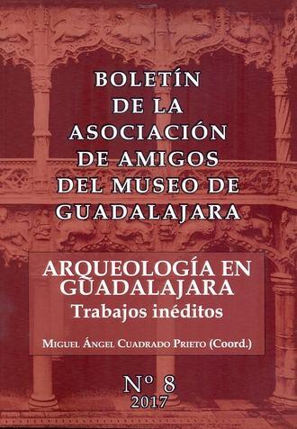 Publicado el nuevo Boletín de la Asociación de Amigos del Museo de Guadalajara