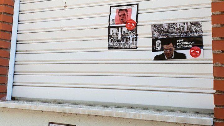 El PSOE de Guadalajara condena las pintadas 'fascistas' sufridas en su sede de la capital
