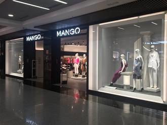 El centro comercial Ferial Plaza da la bienvenida a una nueva tienda Mango