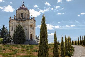 Cierre excepcional del Panteón para la realización de actuaciones de convervación