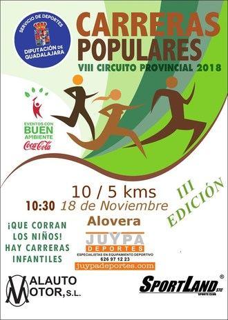 El domingo se celebra la III Carrera Popular de Alovera, penúltima prueba del Circuito Diputación de Guadalajara