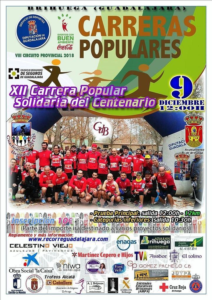 El domingo se celebra en Brihuega la XII Carrera Popular del Centenario, última prueba del Circuito Diputación de Guadalajara