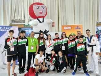 Campeonato de Europa de Clubs de TGaekwondo y Campeonato de España Clubs Precadete