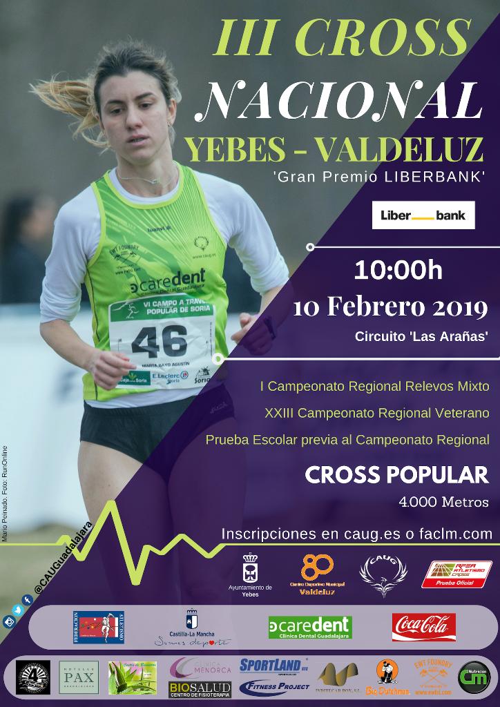 La Federación Española de Atletismo incluye el III Cross Nacional de Yebes-Valdeluz en el calendario oficial