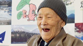 Muere a los 113 años en Japón el hombre más viejo del mundo