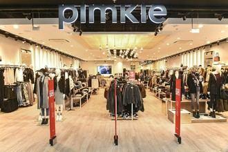 La firma frances Pimkie cerrará 16 tiendas en España y despedirá a 89 empleados