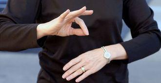 Denuncian la precariedad que padecen los auxiliares técnicos educativos y los técnicos de lengua de signos de Castilla-La Mancha