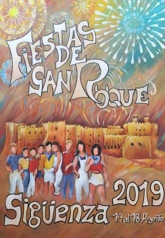 Elegido el cartel ganador para las Fiestas de San Roque en Sigüenza