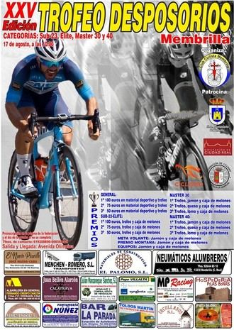 Un consolidado Trofeo Desposorios celebrará su 25 edición el próximo 17 de agosto en Membrilla