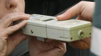 Denuncian recortes en los kits de la Guardia Civil de pruebas de Drogas y Alcohol