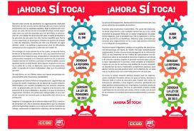 """UGT y CCOO de Guadalajara reclaman la subida del SMI y la derogación de las reformas laboral y de pensiones para que esta crisis """"no la paguen los de siempre"""""""