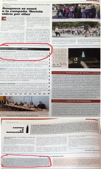El Grupo Popular denuncia la 'autopropaganda' del alcalde de Azuqueca en la revista municipal, y reclama espacio en 'Azucahica' para el trabajo de la oposición