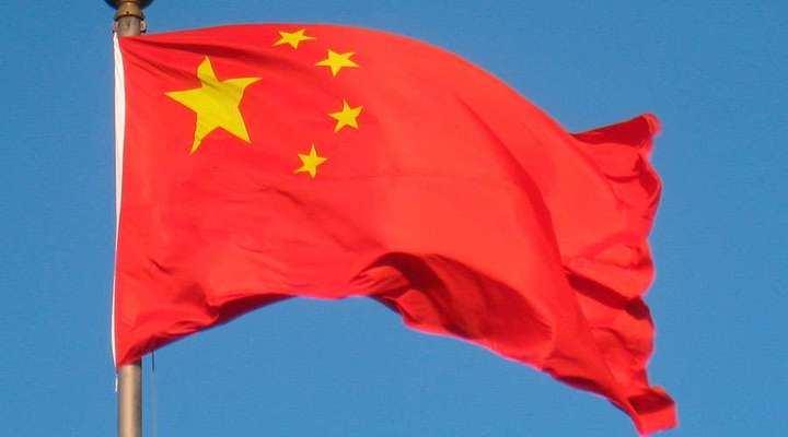 China condena a muerte al banquero Cai Guohua por un caso de corrupción