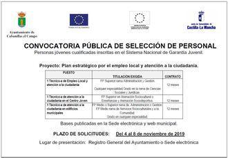 Atención, el Ayuntamiento de Cabanillas ofrece tres puestos de trabajo para personas de 18 a 30 años inscritas en Garantía Juvenil