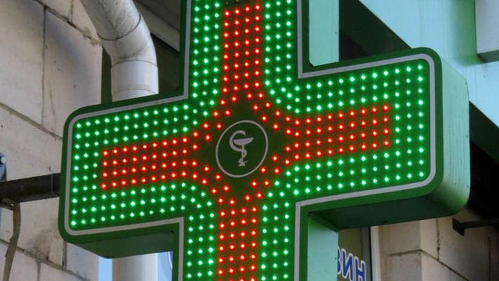 Catorce farmacias cerradas y 83 profesionales ingresados o en cuarentena por el coronavirus en Castilla La Mancha