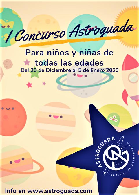 Hasta el 5 de enero se puede participar en el Primer Concurso de Dibujo Infantil de AstroGuada