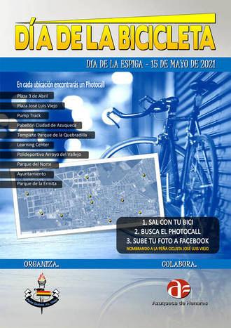 Último día para retirar las invitaciones de las actividades del Día de la Espiga en Azuqueca