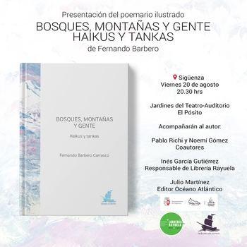 Fernando Barbero presenta su nuevo poemario ilustrado en Sigüenza