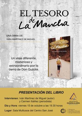 Iván Martínez presenta este viernes su segundo libro en la Multiusos de la Diputación de Guadalajara
