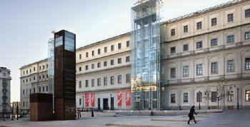 El Museo Reina Sofía crece