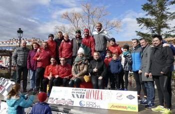 Rotundo éxito de participación y organización en la XXII edición de la Carrera Popular de Alovera