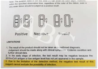 DE TRACA : Los nuevos test que sustituían a los defectuosos comprados por el Gobierno de Sánchez...¡tampoco funcionan!