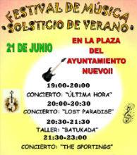El Ayuntamiento, la Escuela de Música y el Centro Joven de Cabanillas se 'alían' para promocionar a los artistas locales