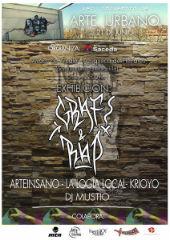 Azuqueca celebra el Día Europeo de la Música con dos jornadas de conciertos