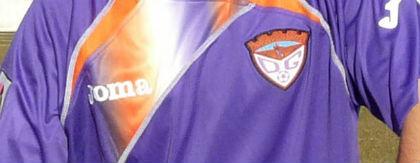 Descuentos en las entradas del partido C.D. Guadalajara – S.D. Amorebieta