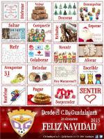 El C.D. Guadalajara lanza un concurso para diseñar su felicitación navideña institucional