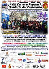 El domingo se celebra la Carrera Popular del Centenario en Brihuega