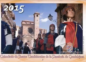 La Diputación edita el calendario de fiestas de Interés Turístico Provincial de 2015