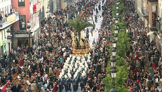 Podemos se plantea quitar la Semana Santa de Sevilla