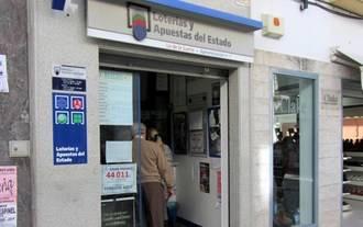 Loterías convoca concurso para la adjudicación de nueve puntos de venta mixtos en Guadalajara